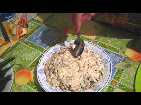 Вкусный салат с копченым окорочком!