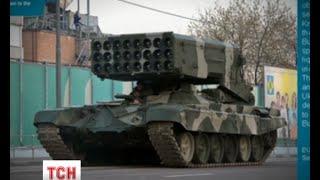 Великобританія вимагає від Росії пояснень щодо появи вогнеметної установки «Буратіно» на Донбасі