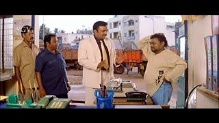 Lokayukta Officer Arrest Sadhu Kokila Comedy Scene   Swamy Kannada Movie   Darshan, Gayathri Jayaram
