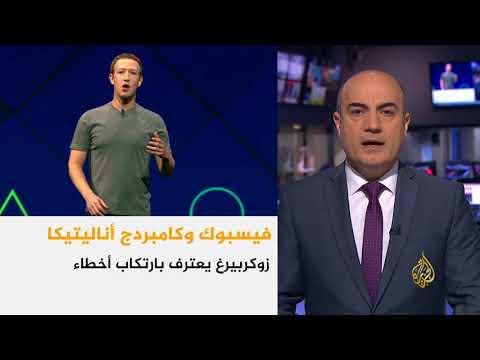 موجز اخبار الواحدة ظهرا - 22/3/2018  - نشر قبل 3 ساعة