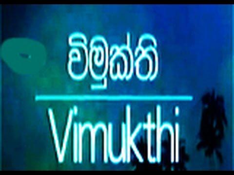 Vimukthi Sinhala Movie