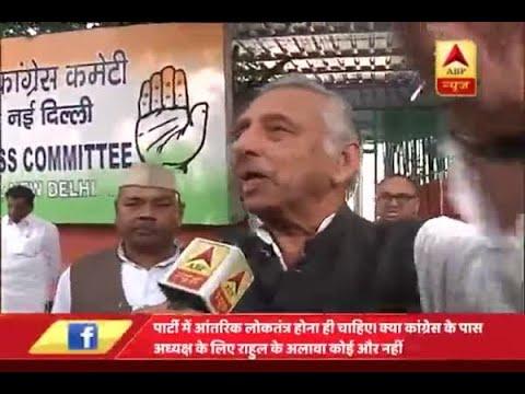कांग्रेस अध्यक्ष पद के लिए राहुल ने नामांकन भरा, मणिशंकर अय्यर ने की मुगलकाल से तुलना