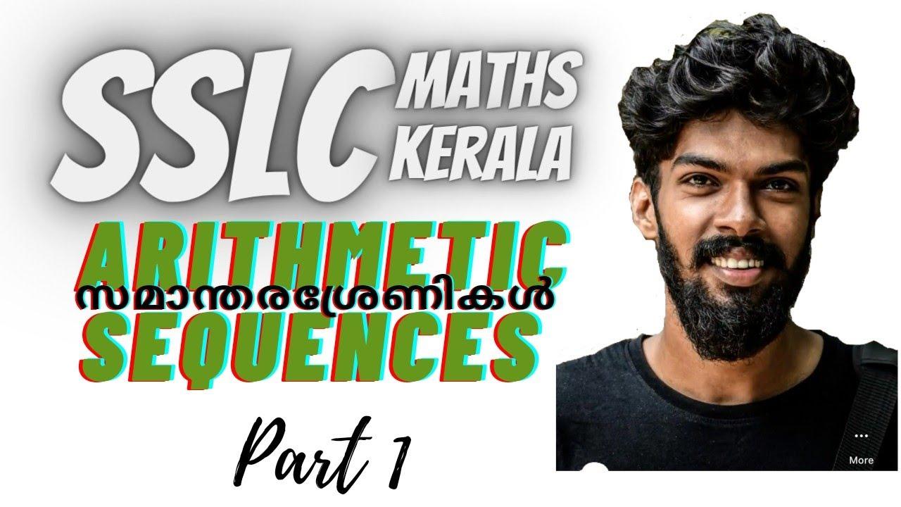 Download Class 10 Maths Kerala   Arithmetic sequences സമാന്തര ശ്രേണികൾ   SSLC   Chapter 1   Part 1