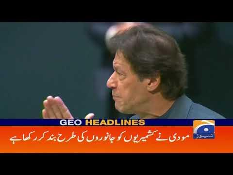 Geo Headlines - 10 PM | 27th September 2019