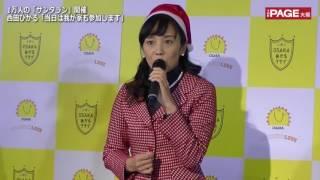 サンタクロースの衣装を身にまとって「大阪城公園」(大阪市中央区)を...