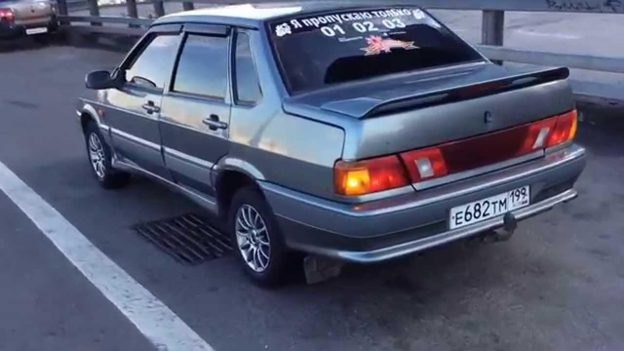 ВАЗ (Lada) 2115 в Москве - YouTube
