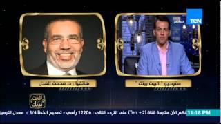 """مدحت العدل عن مسلسل """"حارة اليهود"""": صحيفة """"يديعوت أحرنوت"""" تهاجم المسلسل قبل عرضه"""