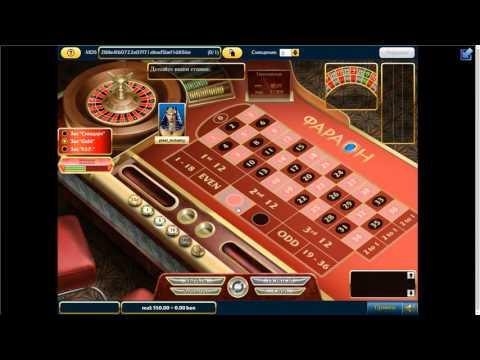 Казино остров сокровищ онлайн бесплатно казино онлайн в hd