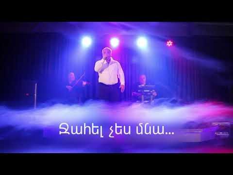 Karen Mkrtchyan - Jahel Ches Mna / LIVE 2020