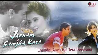 Chandni Aaya Hai Tera Deewana HD 1080p