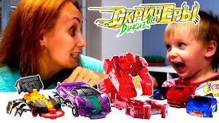 Мультики про машинки ДИКИЕ СКРИЧЕРЫ! Баттл ШОУ на канале МЫ СЕМЬЯ игрушки для мальчиков для детей