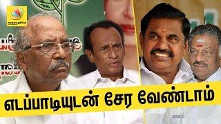 எடப்பாடியுடன் சேரவேண்டாம்.! ஓபிஎஸ்க்கு தொண்டர்கள் வேண்டுகோள் | OPS- EPS Merger delay  | Latest News