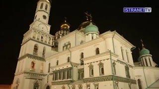 Рождественская служба в Ново-Иерусалимском монастыре(, 2016-01-07T13:59:29.000Z)