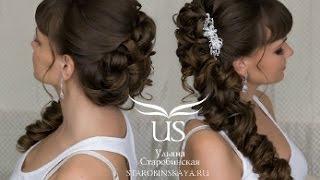 видео Прически свадебные с челкой. Красивые и современные прически