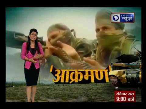 India Vs Pakistan— India News special show on Air Force 'Aakraman'