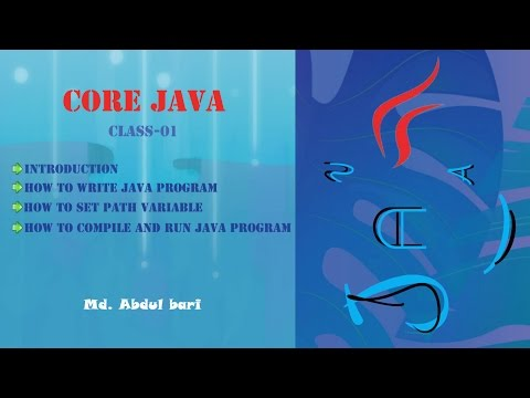Advanced java swing bangla tutorial(sizing and positioning jframe.