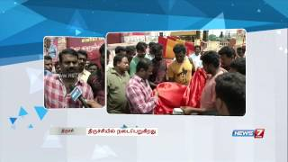 Seeman about his party's Trichy Conference | Tamil Nadu | News7 Tamil |