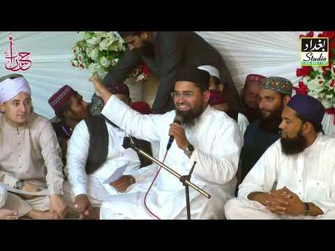 All Pakistan Mehfil E Hamd O Naat    Shahid Imran Arfi    Bazm E Hassan Sargodha