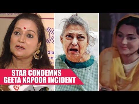 Himani Shivpuri Calls Geeta Kapoor
