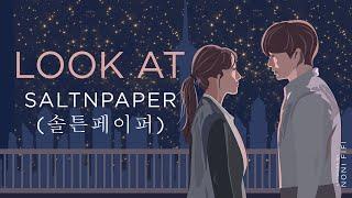 Saltnpaper (솔튼페이퍼) - Look At (Lyrics Video)