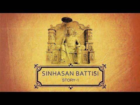 SINHASAN BATTISI STORIES PDF