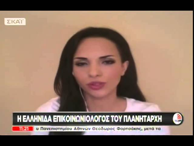 Ismini Svensson - Feature on ΣΚΑΪ TV