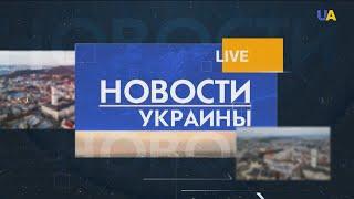 Децентрализация на Донбассе. Заявление президента | День 28.07.21