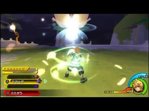 Kingdom Hearts Birth By Sleep FM Easy Way To Beat Mysterious Figure/Young Xehanort