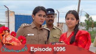 Priyamanaval Episode 1096 18 08 18