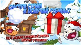 Стрим для официальной группы Wormix Mobile от Юры Мерчука 19.02.2019