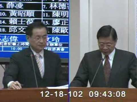 2013-12-18 許添財 發言片段, 第8屆第4會期財政委員會第13次全體委員會議