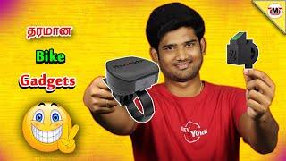 தரமான Bike Gadgets |Top 5 Useful Bike Gadgets |Amazon Bike Gadgets Gadgets in Tamil| Tamilmobiletech
