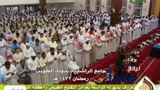 اواخر سورة مريم للشيخ ياسر الدوسري من الكويت 1432هـ
