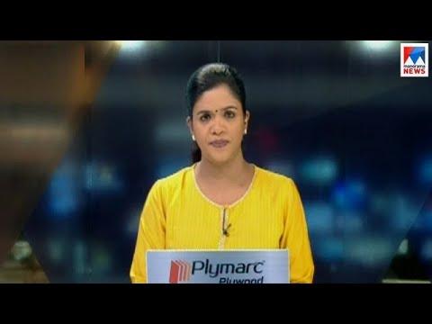 സന്ധ്യാ വാർത്ത | 6 P M News | News Anchor - Shani Prabhakaran | March 12, 2018