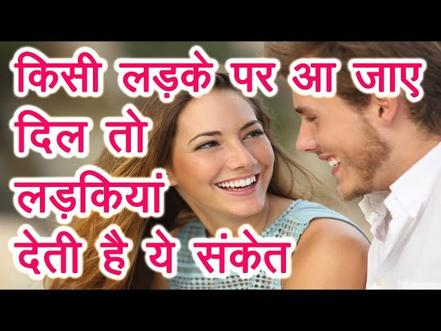 ???? ???? ?? ? ???? ??? ?? ??????? ???? ?? ?? ?????   Love Guru Ke Love Making Tips In Hindi