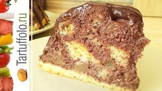 Домашний Торт Панчо с легким шоколадным кремом