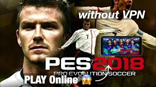 HOW TO play online in pes 2018 without VPN on ios ،،،،، چۆن بتوانین لە پیئێسی١٨ یاری ئۆنڵاین بکەین