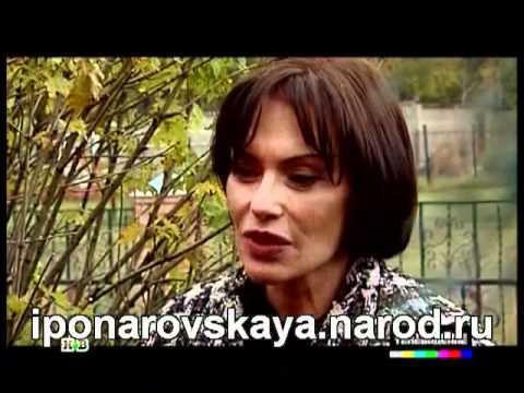 Ирина Понаровская (Актриса, Персонаж, Музыкант): фото ...