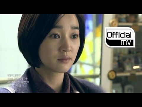 Ailee(에일리) _ Ice Flower(얼음꽃) (Yawang OST Part.2) MV