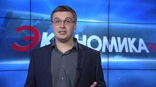 Сельское хозяйство в условиях санкций. Крым-24 Экономика