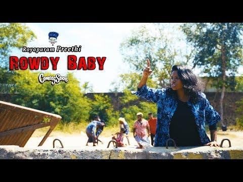 rowdy-baby- -promo- -royapuram-preethi- -pullingo-media