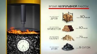 Котлы Stropuva - легенда в мире отопления(Как сэкономить на топливе, используя для отопления котлы Stropuva (Стропува), 2015-08-14T11:07:23.000Z)