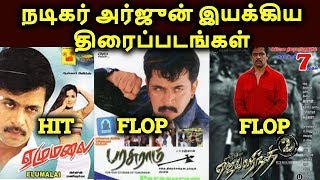 Actor Arjun Sarja Directed Movies Hit? Or Flop? | தமிழ்