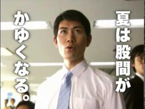 ムヒ デリケアM's 池田模範堂 TVCM 15sec.