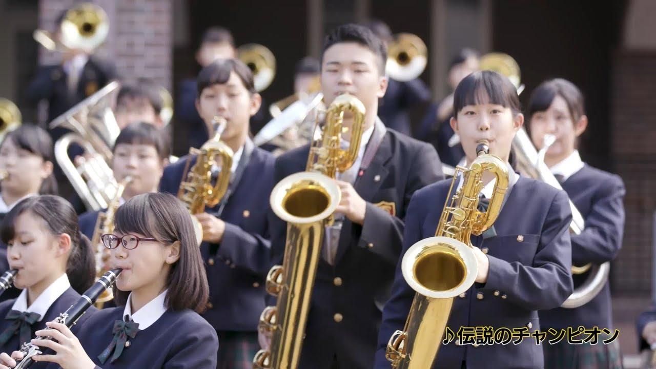 大阪桐蔭高校吹奏楽部、クイーン...