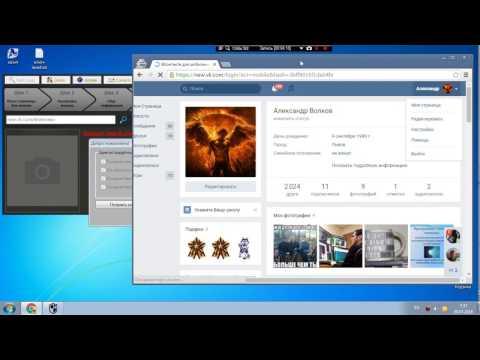Рабочая программа Lexed 2 для взлома вконтакте 2016 2017