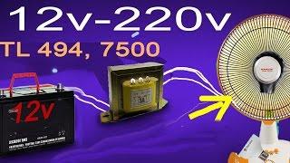 vuclip 12V to 220V inverter, how to make a power inverter for car 500w