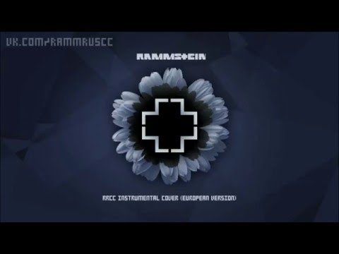 Rammstein - Engel (instrumental cover) [live version] PITCHED