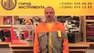 видео Сварочный инвертор Fubag IN 176