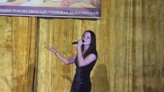 поёт Екатерина Никулина